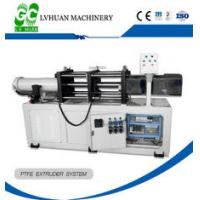 Buy cheap Practical Wire Extrusion Machine , Wire Puller Machine High Output Reasonable from wholesalers