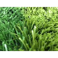 China Best Quality Artificial Grass Artificial Grass Turf From China Supplier on sale
