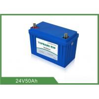 Quality CE Certified Medical Equipment Batteries 24V 50Ah No Memory Effect for sale