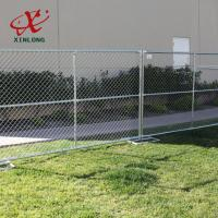 Quality Portable Outdoor Temporary Security Fence Panels Metal Iron Material for sale
