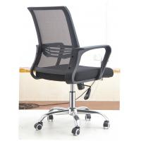 Quality Swivel PP Foot Office Computer Chair For Manager & Staff Adjustable Height for sale