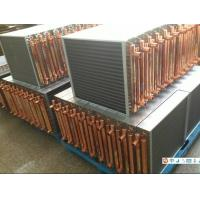 For US Market Copper Tube Water to Air Heat Exchanger Coil