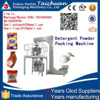 Quality Automatic Feeding System high speed Stainless turmerik powder/coriander poweder/flour powder Packing Machine price for sale