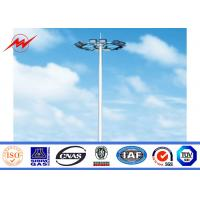 Quality Airport Outdoor 25M 6 Lamps High Mast Pole with Lifting System for sale