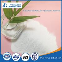 Quality Calcined alumina for ceramic and polishing material for sale