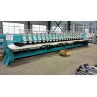 China Computer Controlled Embroidery Machine , Quilting Embroidery Machine With 20 Heads on sale