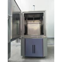 Buy cheap Stainless Steel Industrial Drying Oven For Hospital Drug Laboratory Medicine from wholesalers