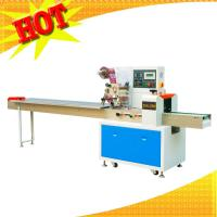Quality Tube Packing Machine Packaging Machine for sale