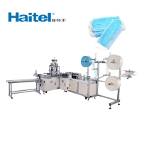 Quality 9 KW 130 Pcs / Min 99% 3 Ply Mask Making Production Line for sale