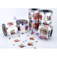 Buy cheap Bubble Tea Plastic Cup / Paper Cup Sealing Film With Lamination Materials Gravure Printing from wholesalers