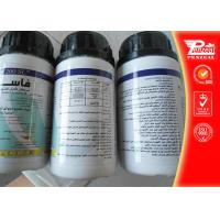 Quality Imidacloprid 20% SL Pest control insecticides 138261-41-3 for sale