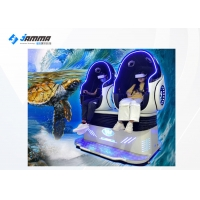 Quality Coin Operated 2500w 2 Players 9D Egg VR Cinema for sale