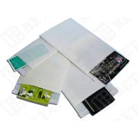 Buy cheap Lightest Weight Pearl Poly Bubble Envelope 330*380mm Mailing Bubble Pearlized Envelopes from Wholesalers