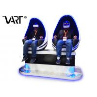 China 2 Players VR Egg Chair 9D VR Cinema for Shopping Mall Amusement Game Machine on sale