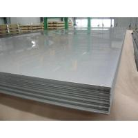 Quality Hot Rolled SS Plate 304 Stainless Steel Sheet 3mm-60mm Thickness for sale