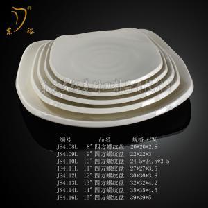Quality Melamine dinnerware plate plastic dish melamine tray Melamine bowl plastic bowl for sale