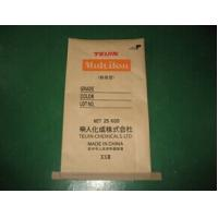 Quality plastic paper bag for packing for sale