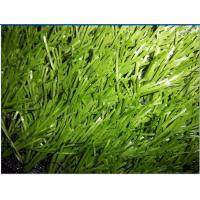 China Fake grass carpet for soccer on sale