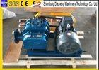 China Chemical Industry Air Blower For Water Treatment Plant Customized Size on sale