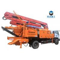 Quality Convenient Truck Mounted Boom Pump Reduce Labor Intensity Simple Operation for sale