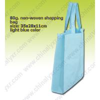 Quality Unicolor Ecofriendly Nonwoven Shopping Bag for sale