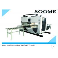 Quality Automatic Strapping Corrugated Box Machine 380V 2.75 KW 1300/1500 Type for sale