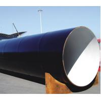 Quality Anti-Corrosion Pipe for sale
