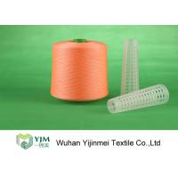 Quality Customized Color  Bright Polyester Yarn For  Polyester Sewing Yarn for sale