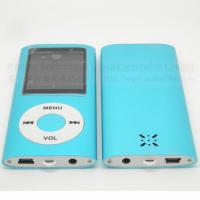 China 2GB MP4 Player with 1.8inch TFT screen, FM! MS-PS402 on sale