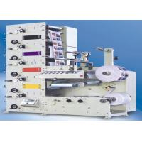 Quality 6 Color Paper Cup Flexo Printing Machine With UV Absorber 60m/Min for sale