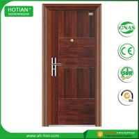 Main entrance grill steel door of ah hot Main entrance door grill