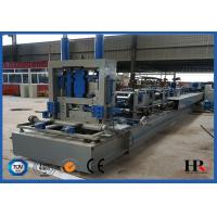 Buy cheap Easy Change CZ Steel Purlin Profile Making Cold Roll Forming Machine from wholesalers
