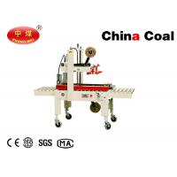 Quality Packaging Machinery AS523 Semi Automatic Carton Taping Machine for sale