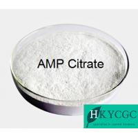 China AMP Citrate Pharmaceutical Raw Materials 4-Amino-2-Methylpentane Citrate DMAA for Fat Loss on sale
