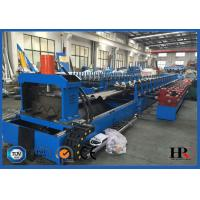 Buy cheap Customizable Hydraulic Cutting Highway Guardrail Roll Forming Machine from wholesalers