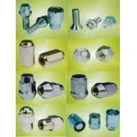 Quality Lug Nuts,Wheel Bolt,Lock Nut,Wheel Accessories,Spacer for sale