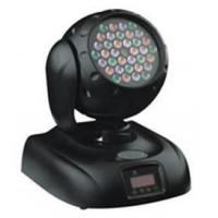Quality Tri color 4inl eco friendly led par led stage lighting Cool White for stage effects for sale
