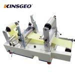 Quality 1200×620×550mm White UV Lab Coating Machine Hot Melt Adhesive 1 Phase Ac 220v 1050w for sale