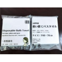 Quality Customizing Plant Fiber 65g Disposable Face Towel For Spa Salon And Gym for sale