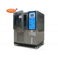 Quality Constant Temperature Humidity Climatic Simulation Stability Test Chamber for sale