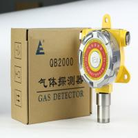 Quality Wall mounted oxygen gas leak monitor with range of 0-30%vol for industry for sale