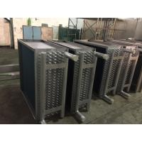 Quality CE Standard Universal Heat Exchanger Machine High Efficiency Metal Material for sale