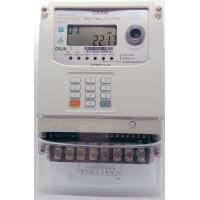 Flush Type Private Prepaid Electricity Meters For Submetering Tenants
