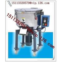 China Plastic Recycling Machine Vertical Mixer for Granules Drying, Storage and Mixing on sale