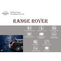 China Range Rover Hands Free Smart Liftgate With Auto Open, Electric Lift System on sale