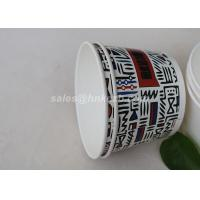 Buy cheap Offset Printing Disposable Ice Cream Cups , Ice Cream Paper Bowls Single Wall from Wholesalers