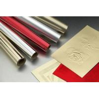 Buy cheap Cosmetic Box Matt Silver Paper Foil Lamiination Film Large - Area Type from Wholesalers