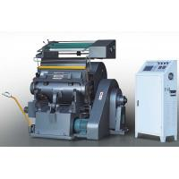 Quality Hot-stamping Die-cutting and Creasing Machine, Hot-stamping + Die-cutting + Creasing for sale