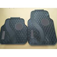 Quality Water Resistant Non Smell Car Foot Mat Soft Latex Material Eco Friendly for sale