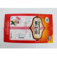 Buy cheap 70 Mic Biodegradable Food Packaging Bags Moisture Proof For Dry Food from Wholesalers